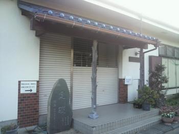 P1000430.JPG