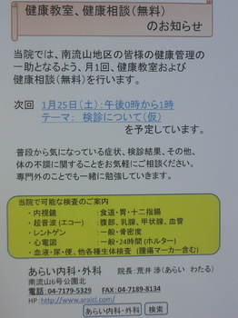 P1000433.JPG